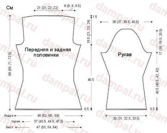 http://gala.dampal.ru/wp-content/uploads/2014/08/Vikroyka.jpg