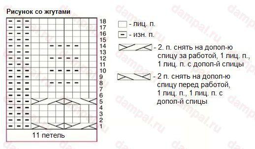 http://gala.dampal.ru/wp-content/uploads/2015/11/shema5.jpg