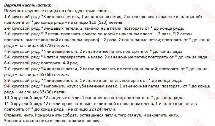 http://gala.dampal.ru/wp-content/uploads/2015/11/ver.jpg