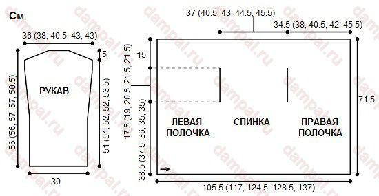 http://gala.dampal.ru/wp-content/uploads/2016/01/vikroyka-3.jpg
