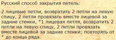 russ-zakr-pet