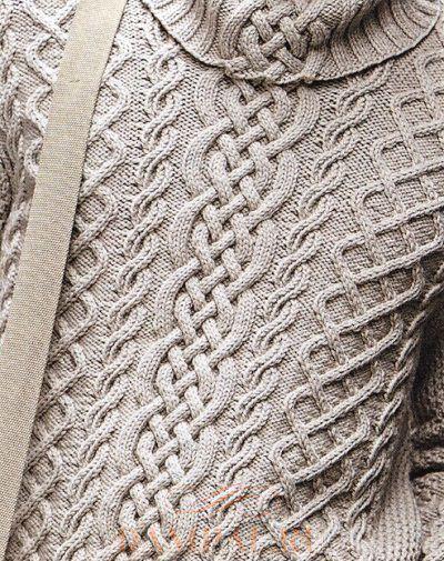 белый мужской свитер